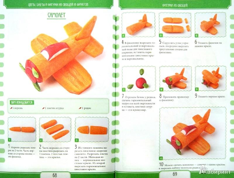 Композиции из овощей и фруктов своими руками фото с инструкция