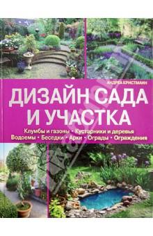 Садовые инструменты в дизайне сада