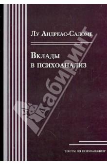 foto-golih-rizhih-devushek-s-volosatoy-pizdoy