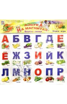 овощ на букву с - фото 10
