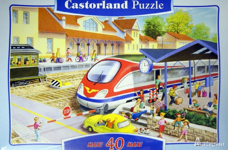 """Иллюстрация 1 из 4 для Puzzle, 40 элементов, MAXI """"Вокзал"""" (В-040032)   Лабиринт - игрушки. Источник: Лабиринт"""