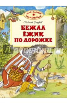 Рассказов о суворове и русских солдатах читать
