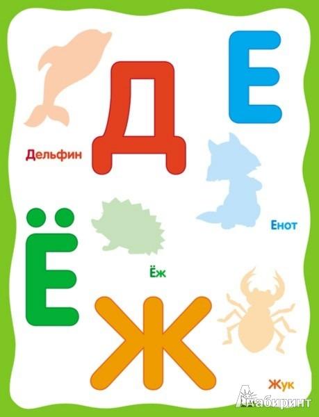 полезное знакомство 5 буквы