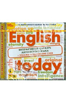 English today. Интерактивный словарь английского языка (2CD)