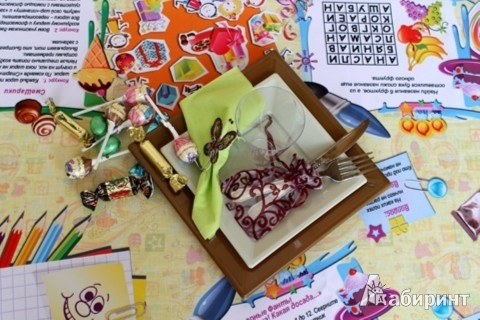 """Иллюстрация 1 из 2 для Скатёрка-мозготёрка """"Детская"""" (sk-3)   Лабиринт - сувениры. Источник: Лабиринт"""