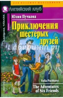 Гарри поттер и философский камень читать онлайн книгу росмэн