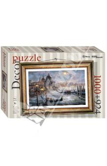 Step Puzzle, 1000 элементов + рамка из 924 элементов Вечер в Венеции (98025)Пазлы (1000 элементов)<br>Игра-мозаика для детей. В комплекте оригинальная рамка.<br>Собранная картинка украсит любой интерьер. <br>В коробке 1000 пазлов + 924 элемента рамки.<br>Размер собранной картинки 724х515.<br>Материал: пластик.<br>Содержит мелкие детали. Не предназначено для детей до 3-х лет.<br>Сделано в России.<br>