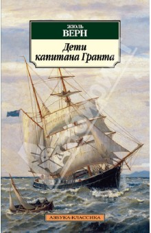 Русская литература 17 века читать