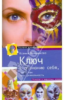 Читать мангу последний серафим 48 глава на русском