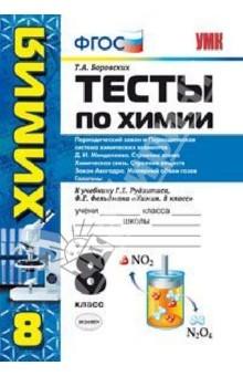 book Собрание сочинений в