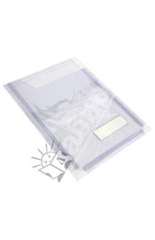 Папка-уголок с расширением A4 0.2 мм, комплект из 5 шт. (F312b/200-V05)Папки-уголки<br>Папка-уголок с расширением и верхним клапаном для бумаг.<br>Комплект из 5-ти шт.<br>Вмещает до 200 листов.<br>Материал: пластик.<br>Формат: А4.<br>Толщина: 0,2 мм.<br>Срок хранения не ограничен.<br>Сделано в Италии.<br>