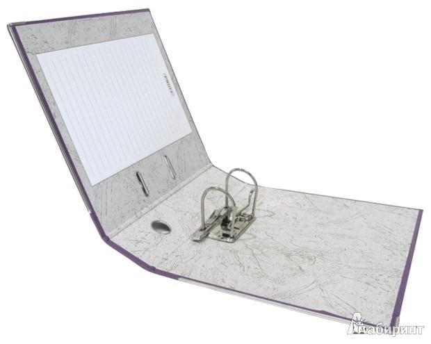 Иллюстрация 1 из 13 для Папка с арочным механизмом, A4, фиолетовая (10904010) | Лабиринт - канцтовы. Источник: Лабиринт