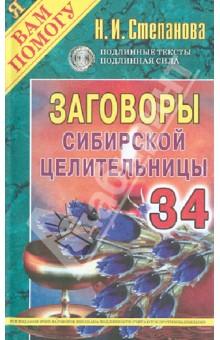 http://img1.labirint.ru/books/374657/big.jpg