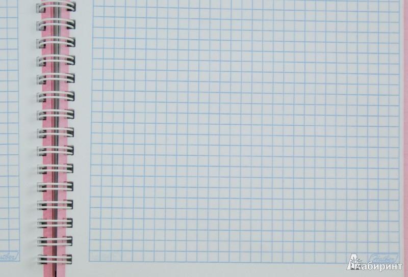 Как сделать тетрадный лист 92