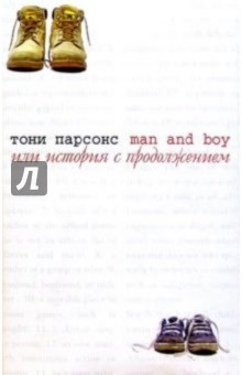 Man and Boy/Торнтон и Сагден (цел.)