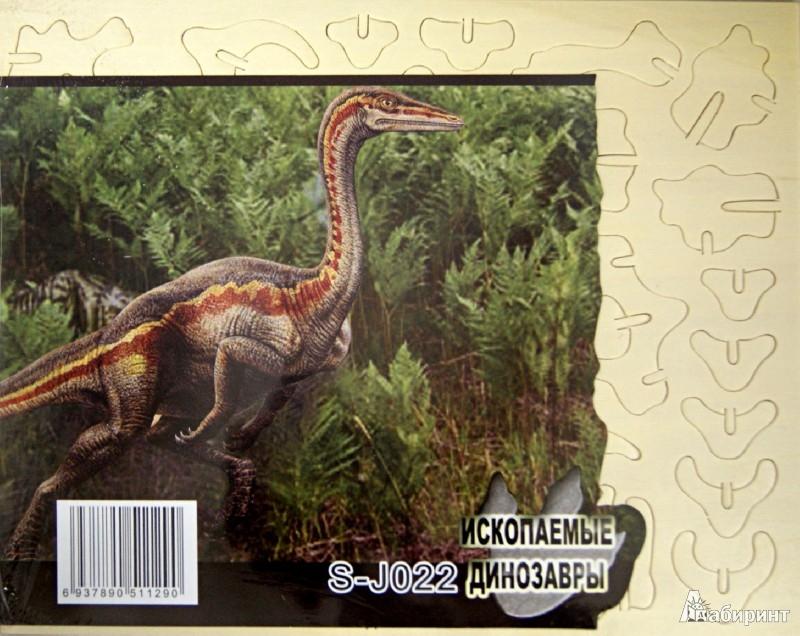 Иллюстрация 1 из 6 для Орнитомимус (S-J022)   Лабиринт - игрушки. Источник: Лабиринт