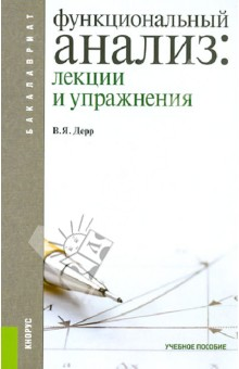 ebook Java Thin Client