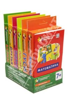 Комплект занимательных карточек по математике с методическими рекомендациями (зеленый)