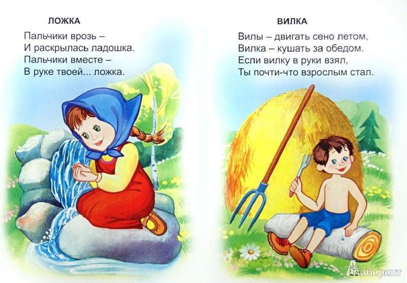 Иллюстрация 1 из 9 для Аппетитные стихи - Владимир Борисов | Лабиринт - книги. Источник: Лабиринт