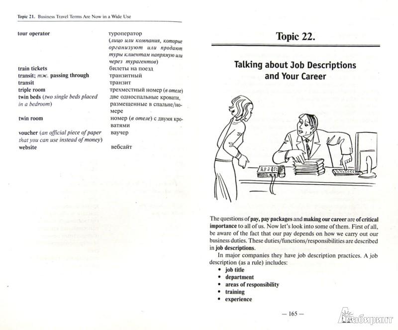 Иллюстрация 1 из 15 для Современный деловой английский в диалогах + словарь - Виктор Крупнов | Лабиринт - книги. Источник: Лабиринт