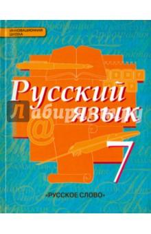 Учебник Экология 7 Класс Adobe
