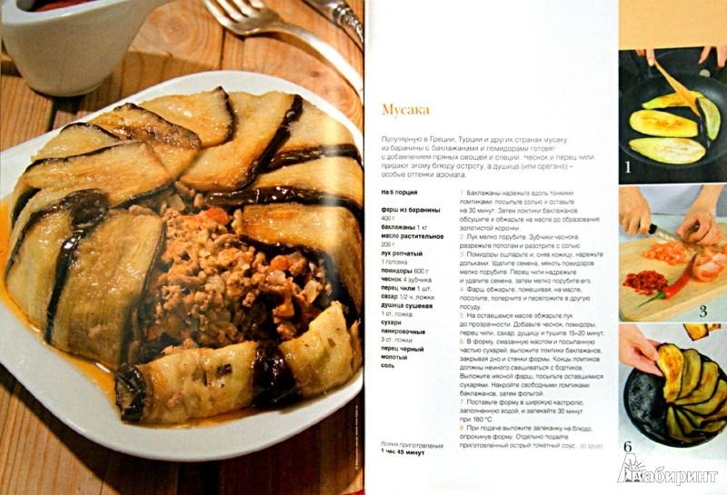 Простой пирог с вишней | Легкие рецепты