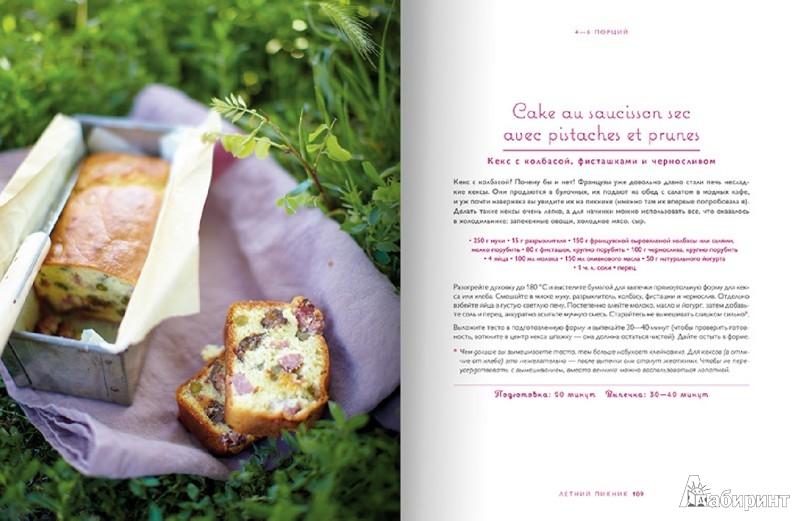 Простые блюда только из картофеля рецепты фото