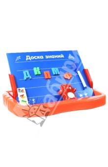 Доска знаний с подставкой, русский алфавит (Р40158)