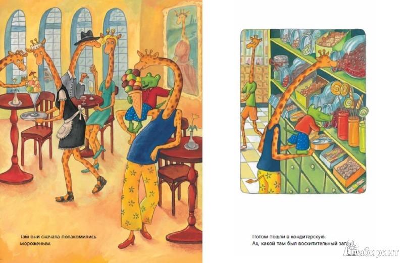 Иллюстрация 1 из 10 для Крокодил и Жирафиня — настоящая влюблённая парочка, Крокодил и Жирафиня — самая обыкновенная семья - Даниела Кулот | Лабиринт - книги. Источник: Лабиринт