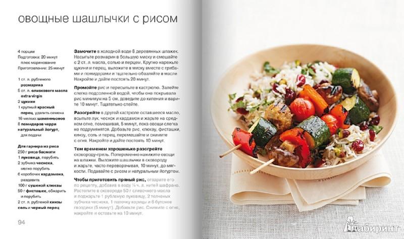 Рецепт салата из крабового с яблоком