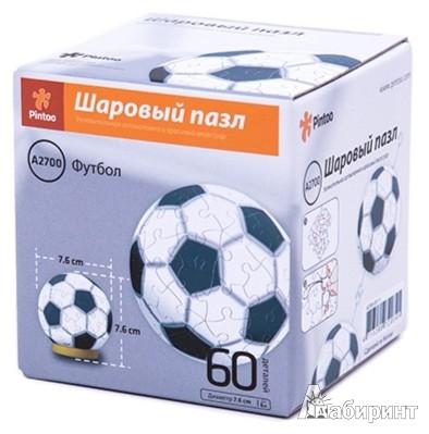 """Иллюстрация 1 из 2 для Пазл шаровый 60 деталей """"Футбол"""" 7,6 см. (А2700-03)   Лабиринт - игрушки. Источник: Лабиринт"""