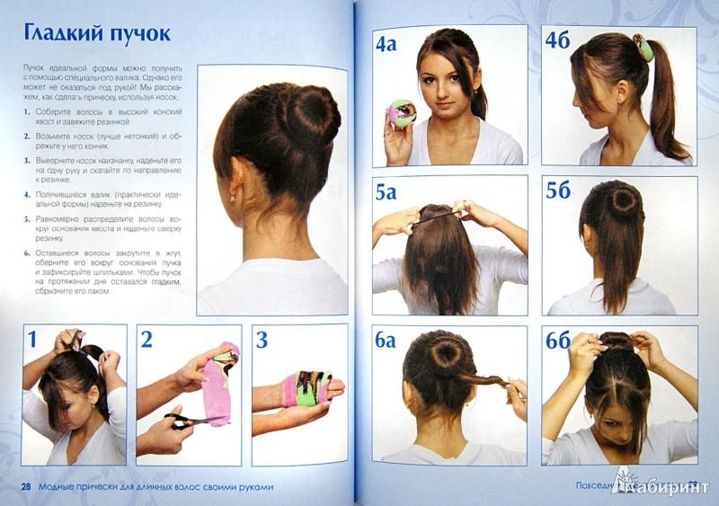 легкие быстрые прически на среднюю длину волос