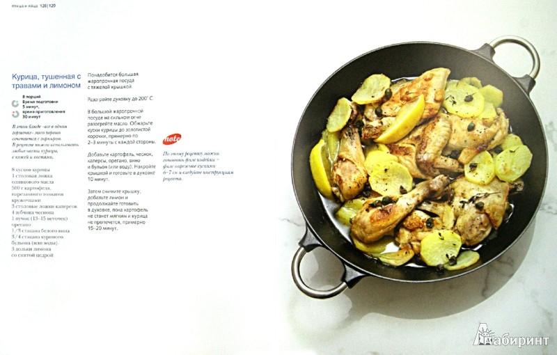 Иллюстрация 1 из 23 для Нет времени готовить? - Елена Колдунова | Лабиринт - книги. Источник: Лабиринт