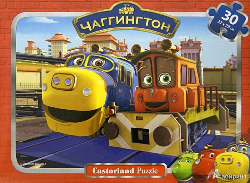 """Иллюстрация 1 из 3 для Пазл-мозаика Castor Land, 30 деталей, """"Брюстер и Калли"""" №3207 (B-PU03207)   Лабиринт - игрушки. Источник: Лабиринт"""