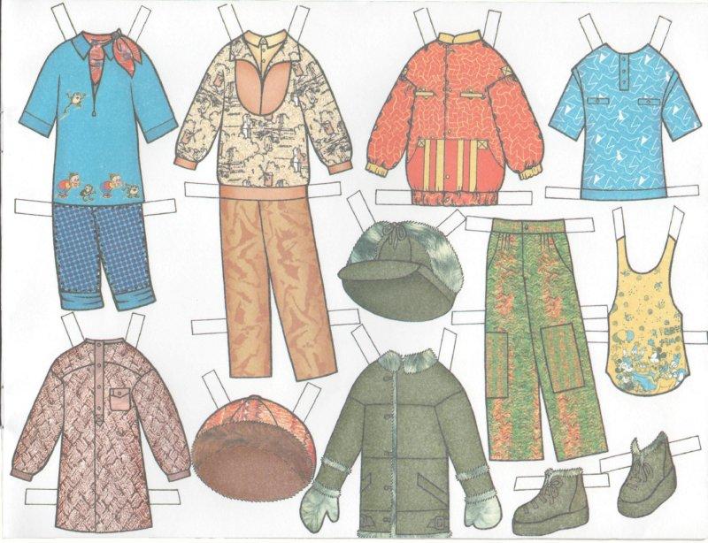 Иллюстрация 1 из 9 для Куклы Аня и Ваня. 80 нарядов | Лабиринт - игрушки. Источник: Лабиринт