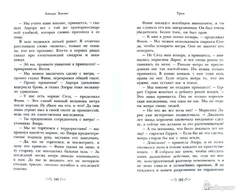 Робинзон крузо читать на русском