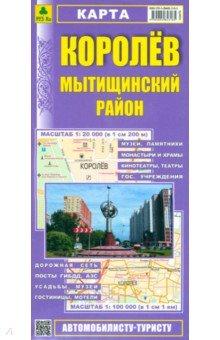 Карта Королева с улицами на спутниковой карте онлайн
