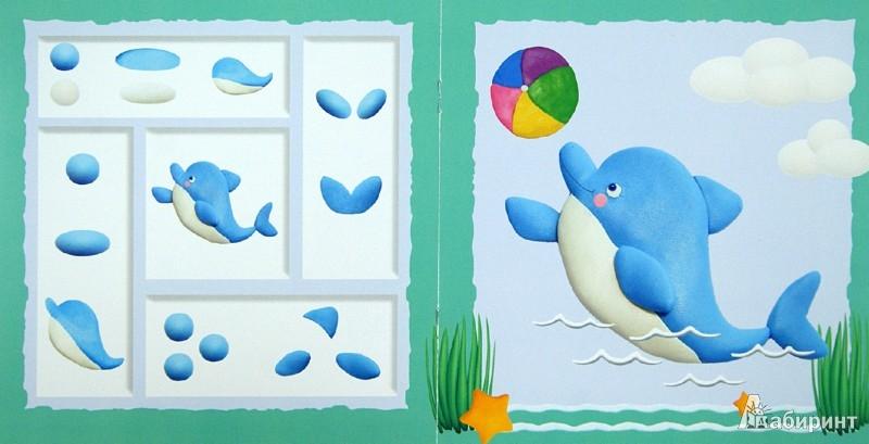 Иллюстрация 1 из 6 для Морские животные. Простая лепка. Для детей от 2 лет - О. Московка   Лабиринт - книги. Источник: Лабиринт