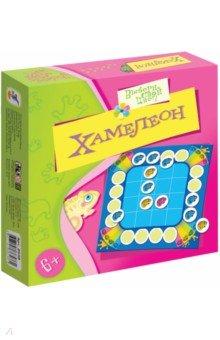 Хамелеон (2538)Другие настольные игры<br>Перед вами игра с веселыми хамелеонами, которые меняют свой цвет, если их напугать. Игра развивает логическое мышление, учит мыслить стратегически и учитывать интересы соперника.<br>Упаковка: картонная коробка<br>Материал: картон<br>Производство: Россия<br>