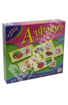 """Алфавит """"Веселые уроки"""" (1082)"""