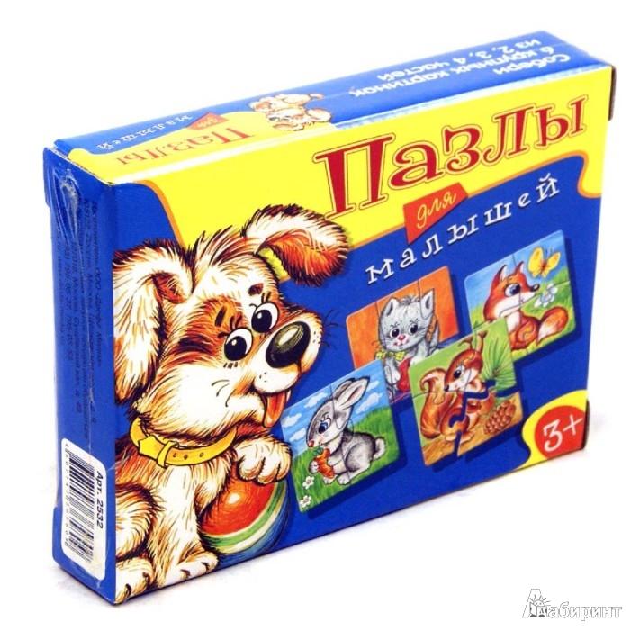Иллюстрация 1 из 16 для Пазлы для малышей (2532)   Лабиринт - игрушки. Источник: Лабиринт