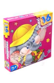 Развивающая мозаика Слоненок (2393)Пазлы (Maxi)<br>Крупные и яркие детали мозаики привлекут внимание даже самых маленьких детей. Собирая картинку из 16 частей, малыш учится соотносить отдельные элементы и целое изображение, подбирать фрагменты по цвету и форме. Игра развивает наблюдательность, усидчивость, зрительное восприятие. Постоянно манипулируя деталями мозаики, ребенок совершенствует мелкую моторику рук, что по заключениям психологов, напрямую влияет на развитие речи и интеллектуальных способностей.<br>Для детей от 3-х лет.<br>Размер собираемой картинки 31х33 см.<br>Количество элементов: 16.<br>Сделано в России.<br>Упаковка: картонная коробка<br>Материал: картон<br>