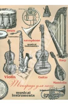 """Тетрадь для нот 16 листов """"Музыкальные инструменты"""" (29761)"""