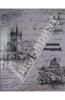 """Дневник школьный универсальный """"Прага"""" (28257)"""