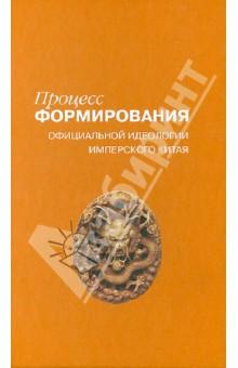 Кравцова М. Церковнославянский язык. Учебное пособие