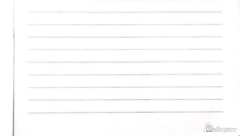 """Иллюстрация 1 из 3 для Комплект тетрадей, 3шт.,""""Дальгрен"""" (25003)   Лабиринт - канцтовы. Источник: Лабиринт"""