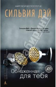Книги для взрослых  Книги скачать бесплатно txtfb2epubmobi