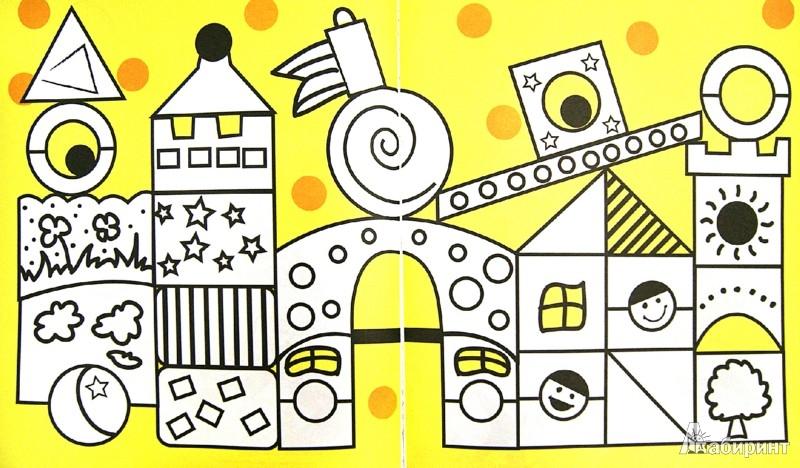Иллюстрация 1 из 19 для Моя большая раскраска - М. Парнякова | Лабиринт - книги. Источник: Лабиринт