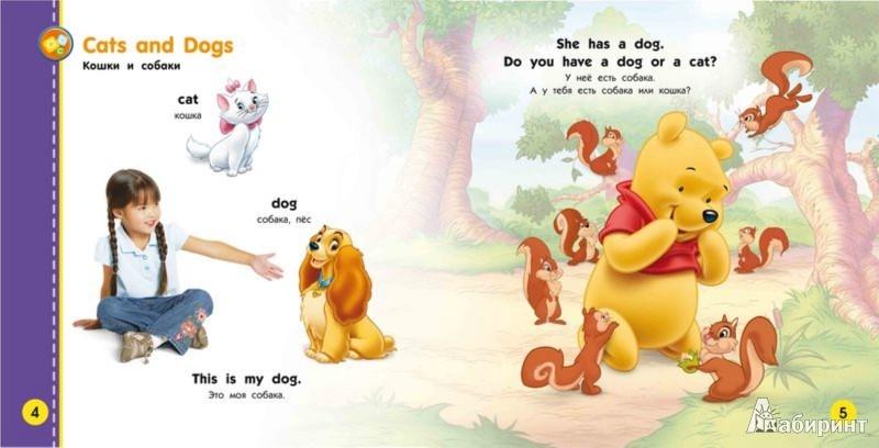 Иллюстрация 1 из 9 для Disney English. Первые слова. Комплект из 4-х книг (+DVD) | Лабиринт - книги. Источник: Лабиринт