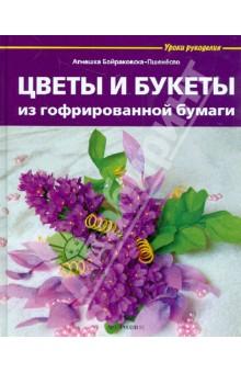 Полка для цветов своими руками напольные